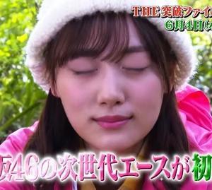 今夜『突破ファイル』に乃木坂の次世代エース登場!