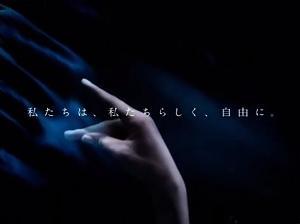 """""""まっしろなさくら""""とは?!(欅坂46の改名後の名称は櫻坂46)"""