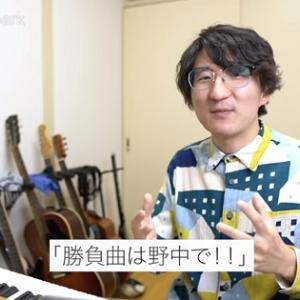 櫻坂46新曲『Nobody's fault』フル解禁!
