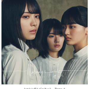 櫻坂46は2期生の若手中心、それも3強を軸にする体制へと...