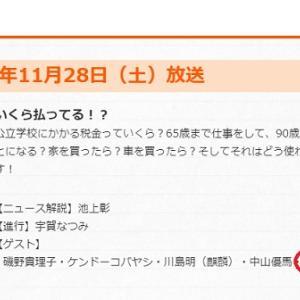 櫻坂46ファンにとって今日からは楽しい3日間(乃木坂46堀ちゃんは卒業発表!)