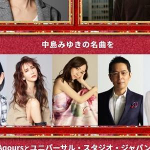 今夜は『FNS歌謡祭(第一夜)』に乃木坂46が出演