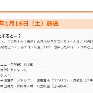 櫻坂46『Nobody's fault』が50万超えたぁぁぁ~!!