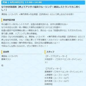 坂道信者のHKT宮脇咲良が『サヨナラの意味』を歌唱!