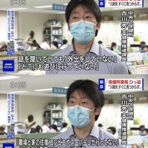 日向坂46全国版ミーグリレポ(8/1)など