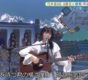 乃木坂4期生カヴァーは『なごり雪』からの~ぉ... モー娘にフラゲ!