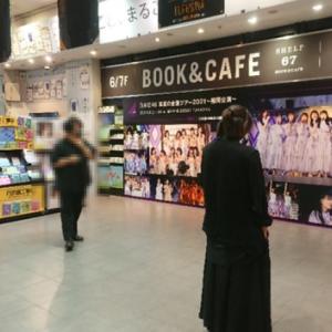 渋谷TSUTAYA,タワレコ、乃木坂46『君に叱られた』発売記念展示レポ(9/24)