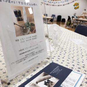 イベント開催報告 わんぱく★ランド内