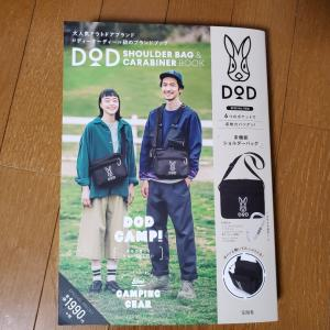 DOD SHOULDER BAG & CARABINDER BOOK