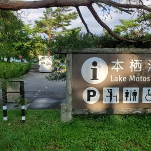 本栖湖~SUP車中泊