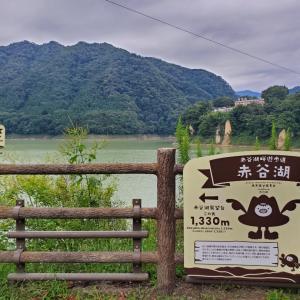 群馬県 赤谷湖でSUP。