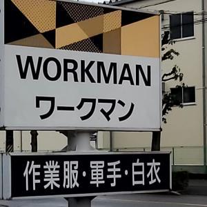 またまた WORKMAN(*^3^)/~☆