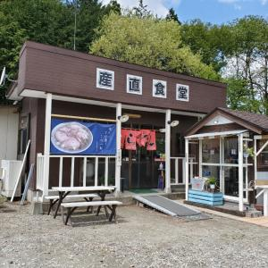 栃木県 産直食堂
