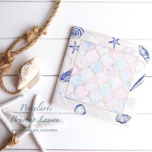 手描きの水彩モロッカン