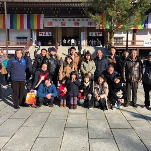 宿愛甲商工振興会で行く2020年成田山新勝寺初詣の旅。今年は迎賓館にも行きました