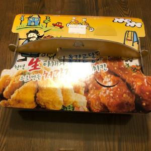 韓国風フライドチキン