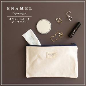 ENAMEL・オリジナルポーチ プレゼントキャンペーン!
