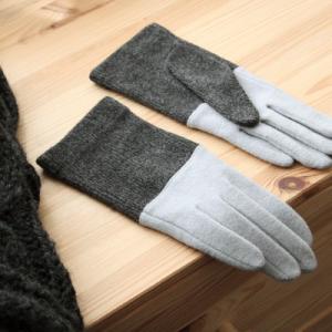 冷える手指の冬支度!