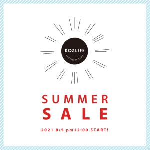 KOZ SUMMER SALE スタート!