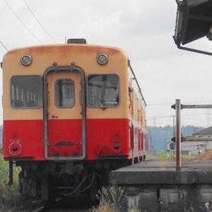 上総三又駅(かずさみつまた) 小湊鉄道 千葉県市原市