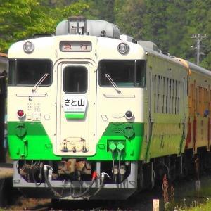 小湊鉄道 キハ40 さと山号 デビューラン (新規導入車両 初の日中運行) 2021年4月24日