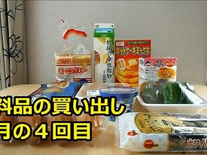小雨の中、食料品の買い出しに行ってきました。そういえば投票日が近いですね。