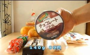 暑い中、食料品の買い出しに行ってきた。 令和元年8月2日