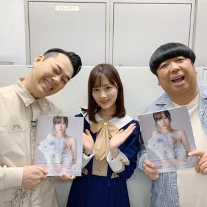 バナナマン設楽さんと日村さん、売れまくり中の乃木坂 山下美月の写真を手にとってこの表情!
