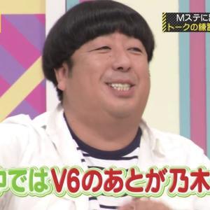 バナナマン日村さん、以前の「乃木中」で乃木坂がこうなることを予言していた・・・