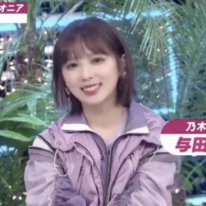 【動画あり】ダウンタウン松本人志さん、与田祐希に「だっちょ」って言ってる?!