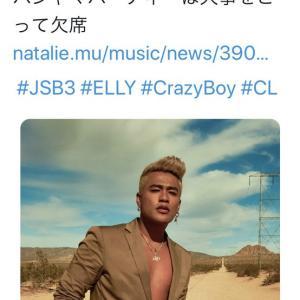 日向坂 佐々木久美と共演していた三代目JSBのELLYが発熱・・・