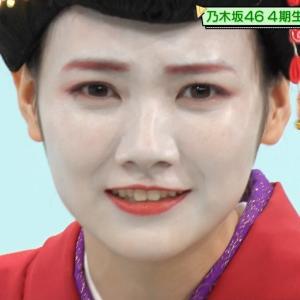 コウメ太夫が乃木坂 田村真佑との共演を熱望!!!