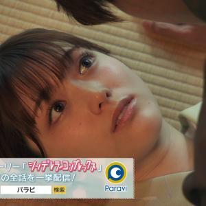 【元乃木坂】ええええええ…松村沙友理、ついにキスシーンか・・・