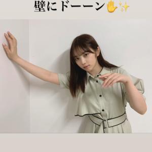 【乃木坂46】与田祐希の激かわな必殺技がコチラ!!!