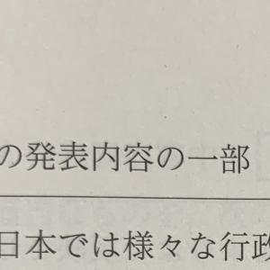 やってんなぁ・・・・元乃木坂メンバーの名前がテストの問題で出題されていたwwwww