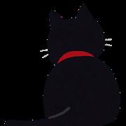 【Netflix配信】泣きたい私は猫をかぶる / かぶるだけで猫に変身できるお面を使い、毎日片思い相手の元を尋ねる中学生・美代。しかし彼女本人と彼の中は進展せず、とある事件をきっかけに猫から戻れなくなってしまう。志田未来&花江夏樹が主役の声を担当。