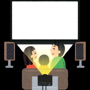 【2021年プライムデー】Amazonプライムビデオ、対象チャンネルが2ヶ月限定・月額99円のキャンペーン中! ( 6/22まで) シネマコレクション、シネフィルWOWOW、STAR EX、日本映画専門、STARZ PLAYなど。