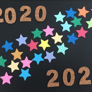【2020年ありがとうございます!】