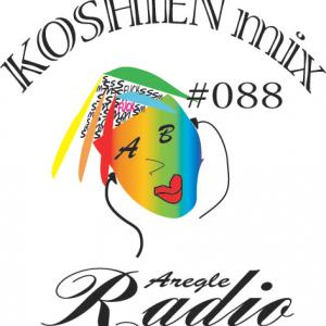 Kiss sell party#088 甲子園 mix
