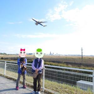 千葉旅行☆