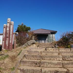 日本三薬師 米山参詣登山