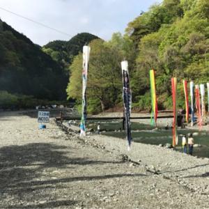 神之川キャンプ場レポ 2019GW
