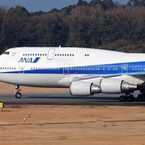プレミアムポイント2倍でプラチナ確定。がんばれANA、コロナに負けるな航空業界