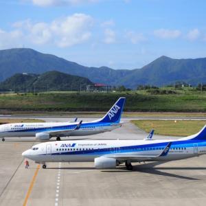 ANA・JALのポイント2倍キャンペーンが現代ビジネスで問題視されている