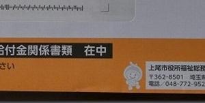 最近の実家(2020/06/08)