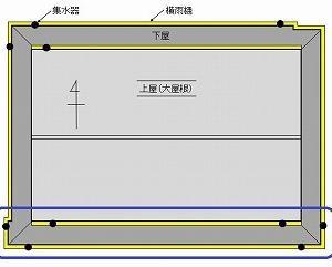 屋根80:雨樋の残念な改修③(2020/06/24)