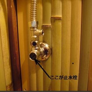 木工37:引出し収納:ノミの整頓など(2021/06/01)