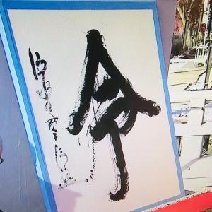 今年の漢字は桜でしょう