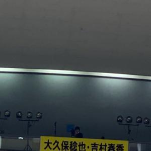 アマチュア日本最高峰の戦い