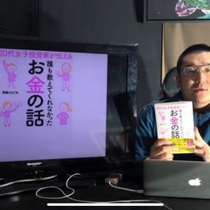 金沢の河上さんがYouTubeにアップしてくださいました(^ ^)
